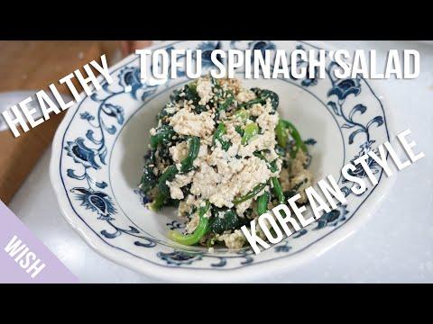 Easy Healthy Recipes: Vegan Spinach Tofu Salad (Korean Style) | Wishtrend