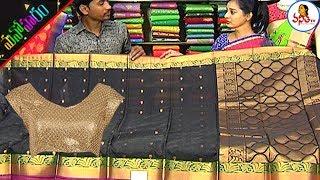 Manoharam : Gold Zari Pattu  And Soft Silk Sarees | Vanitha TV Sarees Show