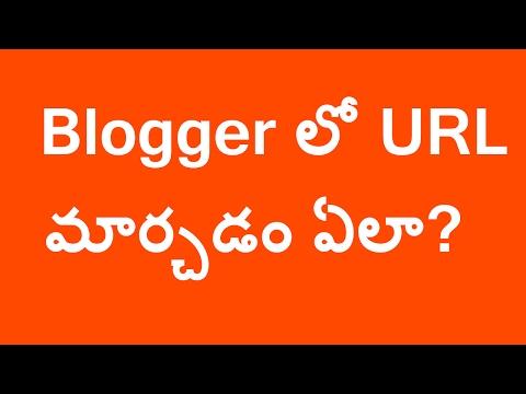 How To Change Blogger Sub Domain Name Telugu   How To Rename Blogger URl Telugu   Blogger Telugu