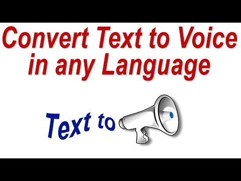 Convert Text to Speech Voice any Message in Mobile ! Listen Text in English, Hindi or any Language