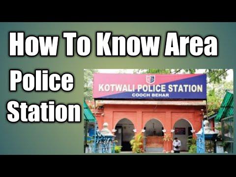 How To Know Your Area Police Station Online | अपना पुलिस स्टेशन इंटरनेट पर कैसे जाने।