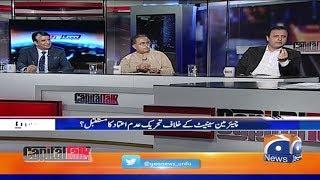 Capital Talk | Trump Nay Dora-e-Pakistan Ki Dawat Qubool Karli | 23 July 2019