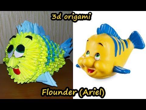 3D ORIGAMI FISH.Flounder- Ariel's friend.TUTORIAL