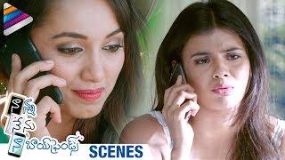 Nanna Nenu Naa Boyfriends Movie Scenes | Hebah Seeks Help from Tejaswi Madivada | Telugu Filmnagar