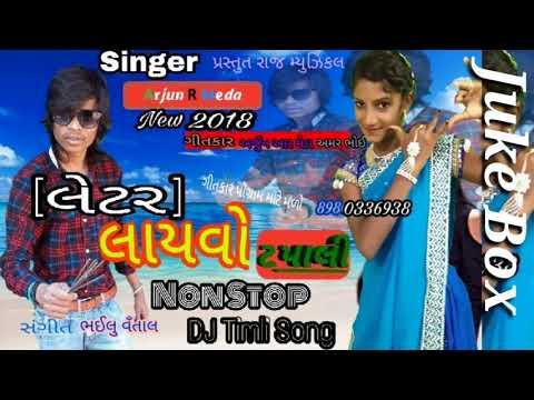 Xxx Mp4 Arjun R Meda New Timli Song Latter Layo Tapali Audio Song 3gp Sex
