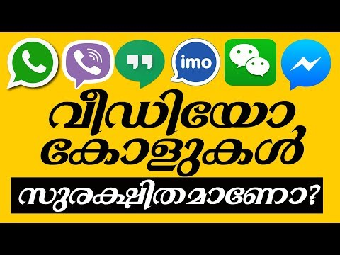 Video Calling Are Safe Or Not | WhatsApp | Skype | Imo | Viber | Facebook MALAYALAM