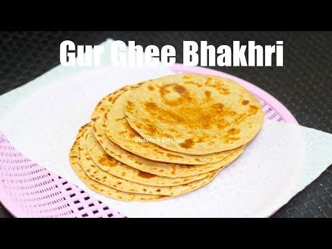 Gor Bhakhri | Mithi Bhakhri or Gur Roti Video Recipe | Bhavna's Kitchen