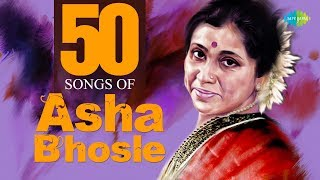 Top 50 Bengali Songs Of Asha Bhosle , 50 সংস অফ আশা ভোঁসলে , HD Songs , One Stop Jukebox