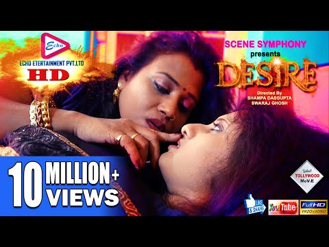 Xxx Mp4 DESIRE দেশীরে Sanchari Pratiksha Bengali Short Film Tollywood Short Movies HD 3gp Sex