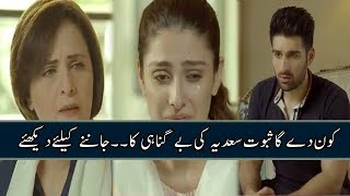 Yaariyan | Next Episode 23 Mein Kia Honay ja Raha hai | HAR PAL GEO DRAMAS
