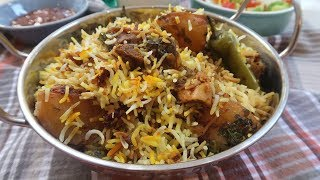 Download Lamb Biryani Recipe   Indian Cooking Recipes   Cook with Anisa   #Recipes Video