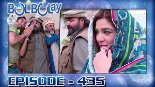 Bulbulay Ep 435 - 8th January 2017  - Kya Khubsurat Bahadur Khan Se Shadi k liye Raazi Ho Jaege ??