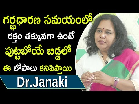 What Happen If Hemoglobin is Lower  During Pregnancy || Dr. Janaki || Doctors Tv