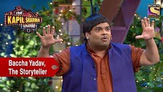 Baccha Yadav, The Storyteller - The Kapil Sharma Show