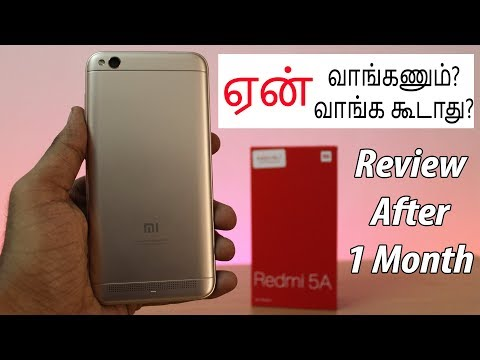 Xiaomi Redmi 5A -ஏன் வாங்கக்கூடாது? Review after One Month with it's Pros and Cons!   Tamil