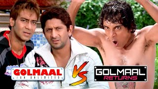 Movie Golmaal Returns v/s Golmaal Fun Unlimited | Comedy Scenes | Paresh Rawal - Ajay Devgan