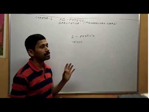 maharashtra board physics gravitation newtons law of gravitation  lecture 1