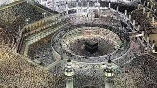 Surah Al Baqara full by Khalid Al Jaleel