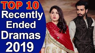 Top 13 Hum TV Drama Serials List 2017 New TV Series - PakVim net HD
