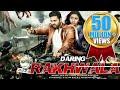 Daring Rakhwala (Miruthan) 2018 Latest South Indian Full Hindi Dubbed Movie | Jayam Ravi