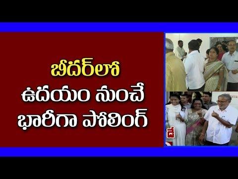Karnataka Elections 2018: People queue up at polling booths - Update from Bidar - TV9