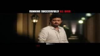 Dialogue Promo 5 | Laal Ishq Marathi Movie | Swwapnil Joshi, Anjana Sukhani