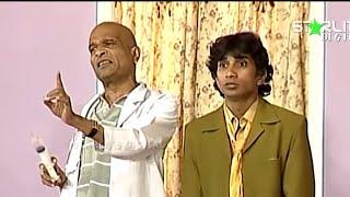 Best Of Babbu Braal New Pakistani Stage Drama Full Comedy Funny Clip