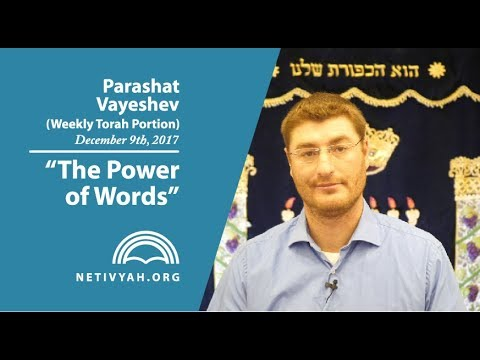Parashat Vayeshev: The Power of Words