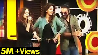 Saba Qamar Dance On Aima Baig Song Kalabaaz Dil