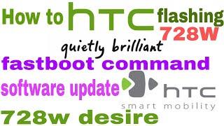 htc d728w pattern unlock by mobile doctor