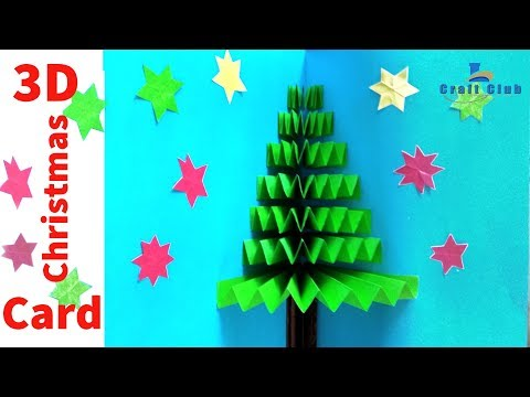 DIY 3D Christmas Pop Up Card | Very Easy | How to make | Lina's Craft club
