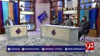 Subh E Noor - 11 December 2017 - 92NewsHDPlus
