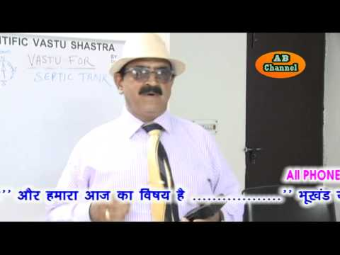 Vastu for Septic Tank, Vastu For Sewer Tank, Vastu For sewage, Vastu For Sewage System
