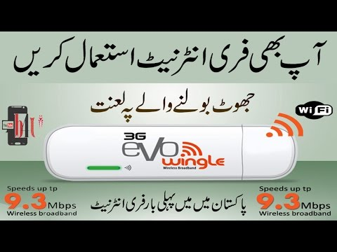 How to Use Free internet on Ptcl 3G Evo Wingle 9.3 Mbps