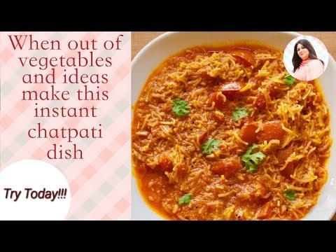 Sev Tomato Ki Sabji Recipe, काठियावाड़ी ढाबा स्टाइल सेव टमाटर की सब्जी, authentic dhaba style ,