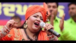 Bawa Sahib Ambedkar | RAJNI THAKKARWAL | Salhan Records | Latest Album 2016