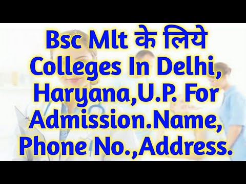Bsc Mlt के लिये Colleges In Delhi,Haryana,U.P. For Admission||Name,Address, Phone No.||2018