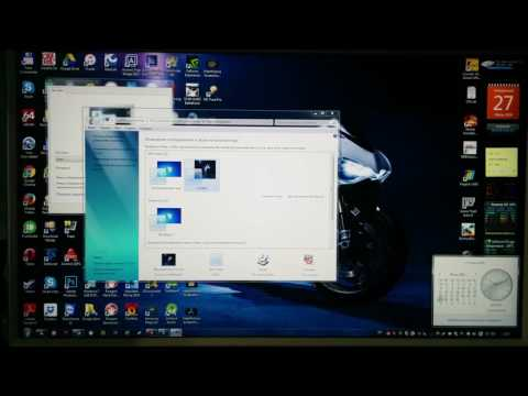 Using your Windows password as your screen saver password
