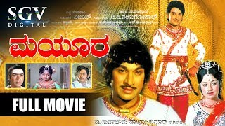 Mayura - Kannada Movie Full Hd | Dr Rajkumar Blockbuster Movies | Old Kannada Movies