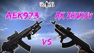 Ak Zhukov Vs Aek973 & Ak12 | Black Squad