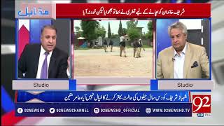 Shahbaz Sharif doing everything with proper planning along Nawaz Sharif | 16 July 2018 |