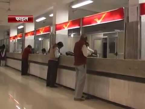 India Post discontinues money order service
