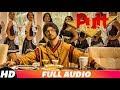 Putt Jatt Da Full Audio Diljit Dosanjh Ikka I Kaater I Latest Punjabi Songs 2018 mp3