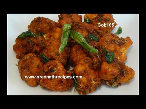 Gobi 65 - Cauliflower 65 - How to make crispy Gobi 65