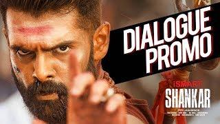iSmart Shankar Dialogue  Promo 3 | Ram Pothineni,Nidhhi Agerwal,Nabha Natesh | Puri Jagannadh
