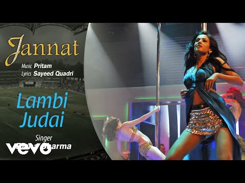 Lambi Judai - Official Audio Song | Jannat| Pritam | Emraan Hashmi