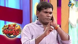 Chammak Chandra Performance – Extra Jabardasth – Episode No 34 – ETV  Telugu