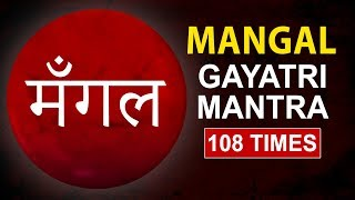 Mangal mantra HD Mp4 Download Videos - MobVidz