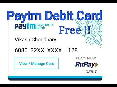How to Get Paytm Virtual Debit Card Free!! /Paytm का डेबिट कार्ड कैसे प्राप्त करे?