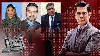 MQM Pakistan Aur PTI Ka Itehad Mumkin   Awaz   SAMAA TV   19 Sept 2017